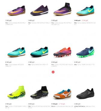 adfeeed5 Adidas Adizero 99g — самые легкие бутсы в мире | Футбольные бутсы